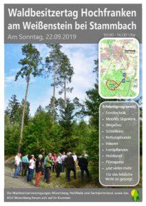 Waldbesitzertag Hochfranken @ Am Weißenstein bei Stammbach